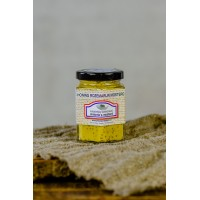 Honing rozemarijn mosterd 200 gram